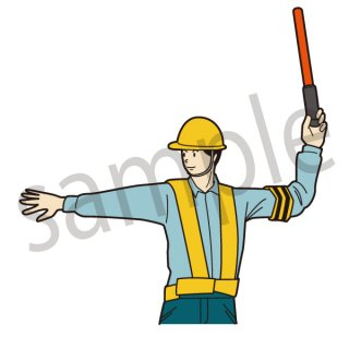 警備員(工事現場、仕事、ビジネス、誘導、警備)