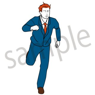 走るビジネスマン イラスト(サラリーマン、会社員、営業、ビジネスマン、ジェスチャー)