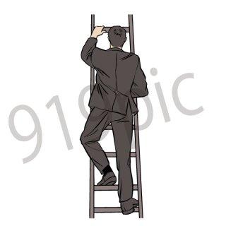 梯子を登るサラリーマン 全身 イラスト(ビジネスシーン、仕事、会社員、サラリーマン)
