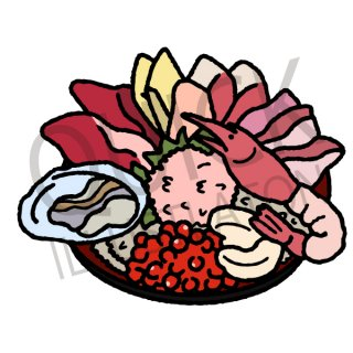 海鮮丼 イラスト(シーフード、魚、フード、食べ物、和食、刺身、料理)