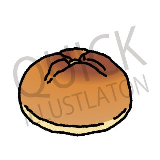 パン イラスト(フード、食べ物、料理、あんぱん、クリームパン)