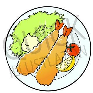 エビフライ イラスト(食べ物、料理、クッキング、洋食、海老フライ)