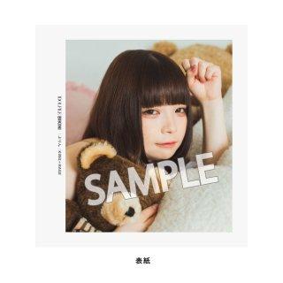 IDOL FILE|チェキアルバム[ぷりん|KING∞RAGE]
