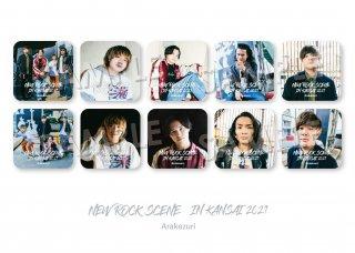 NEW ROCK SCENE IN KANSAI ランダム缶バッジ[Arakezuri]