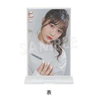 CHRONOIZM × SKE48|アクリルスタンド[青海ひな乃 A]