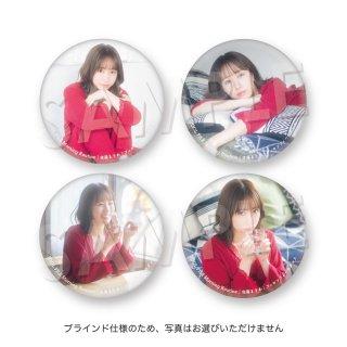 IDOL FILE Vol.21 ランダム缶バッジ[佐藤まりあ フィロソフィーのダンス]