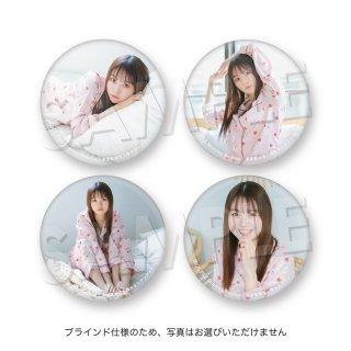 IDOL FILE Vol.21 ランダム缶バッジ[達家真姫宝 煌めき☆アンフォレント]
