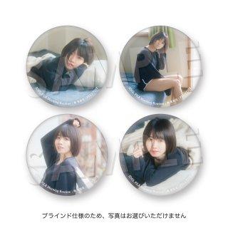 IDOL FILE Vol.21|ランダム缶バッジ[南 茉莉花|FES☆TIVE]
