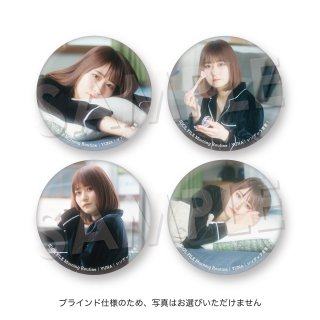 IDOL FILE Vol.21|ランダム缶バッジ[YUNA|シンデレラ宣言!]