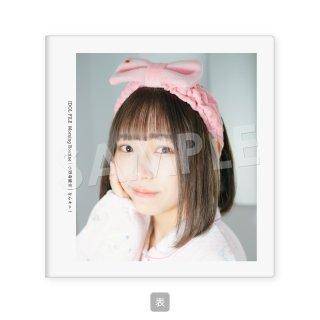 IDOL FILE Vol.21 チェキアルバム[小野寺綾音 なんキニ!]