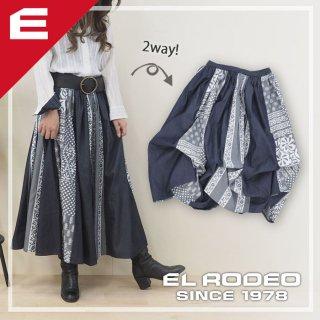 縦切り替え2wayロングスカート 木版柄