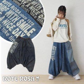 ROTE ROSA(ローテローザ)サイドロゴ切り替えサルエルパンツ