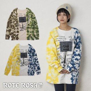 ROTE ROSA(ローテローザ)手染め配色トレーナー