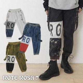 ROTE ROSA(ローテローザ)サスぺ付きロゴ配色コットンパンツ