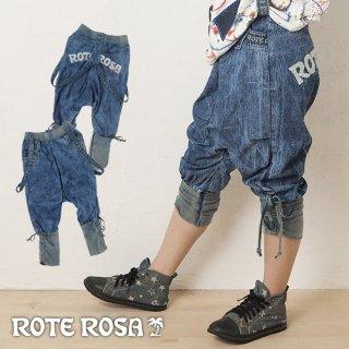 ROTE ROSA(ローテローザ)BACKロゴサスぺ付きサルエルパンツ