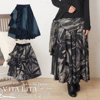 VITA LITA(ヴィータリータ)ストレッチ素材サイドフリルロングスカート