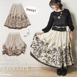 VITA LITA(ヴィータリータ)裾お花プリントバルーンロングスカート