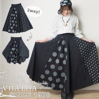 VITA LITA(ヴィータリータ)ドット柄切り替えバルーンロングスカート