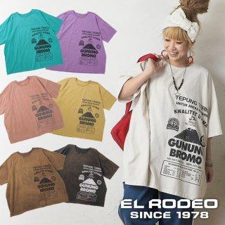 7色ウォッシュ加工ビッグサイズTシャツ