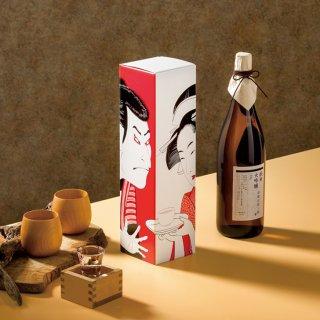 一升瓶用箱 - syaku - 酌 <br> 【1ケース 50箱入】