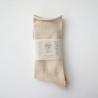【夏の蒸れ・冷えにおすすめ】アルパカシルクのゴムなし靴下(ユニセックス) ベージュ