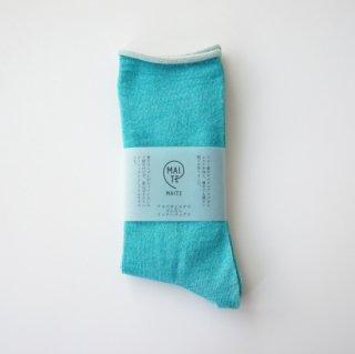 【夏の蒸れ・冷えにおすすめ】アルパカシルクのゴムなし靴下(ユニセックス) ターコイズブルー