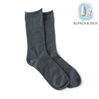 【季節の変わり目 冷え対策に】アルパカシルクのゴムなし靴下(ユニセックス) グレー
