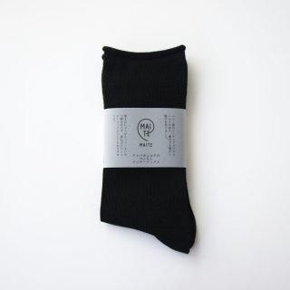 【夏の蒸れ・冷えにおすすめ】アルパカシルクのゴムなし靴下(ユニセックス) ブラック