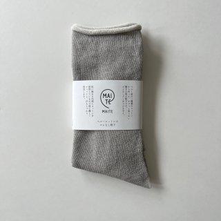 ペルーコットンのゴムなし靴下(ユニセックス) ライトグレー
