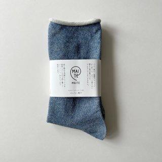 ペルーコットンのゴムなし靴下(ユニセックス) ブルー