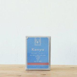 ケニア ムシャガラ・ファクトリー