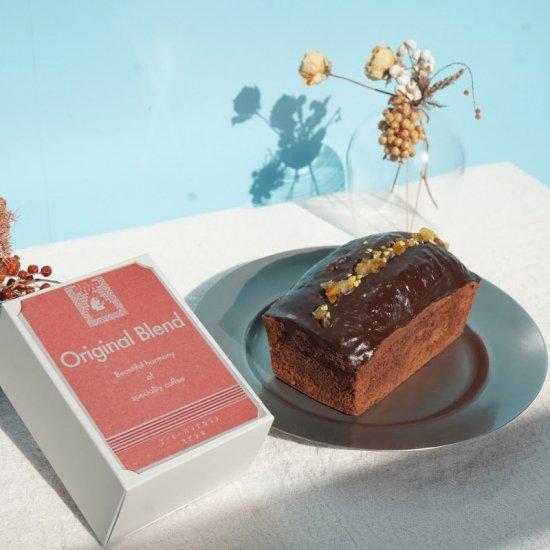 オランジュ・ショコラと季節のブレンド「春のあめ」のセット