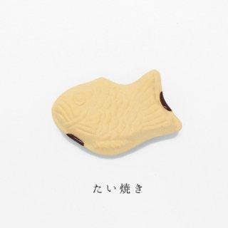 美濃焼陶器 箸置き「たい焼き」和菓子シリーズ