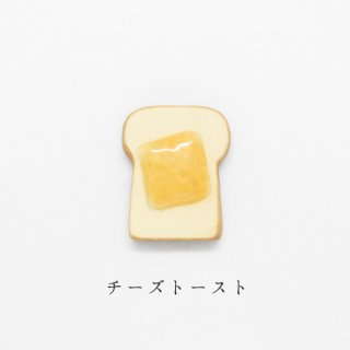 美濃焼陶器 箸置き「モーニングトースト・チーズ」パンシリーズ