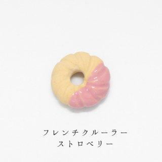 美濃焼陶器箸置き「フレンチクルーラー(ストロベリー)」洋菓子シリーズ