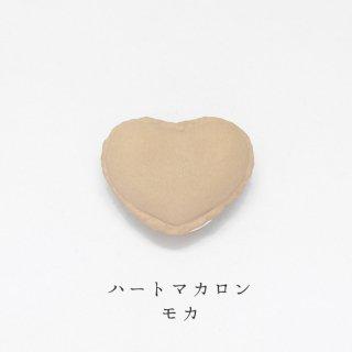 美濃焼陶器箸置き「マカロン/モカ」洋菓子シリーズ