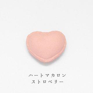 美濃焼陶器箸置き「マカロン/スロトベリー」洋菓子シリーズ