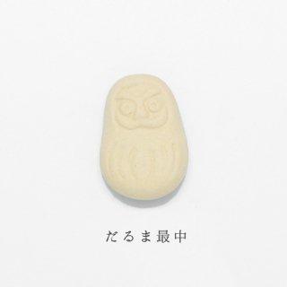 美濃焼陶器箸置き「だるま最中」和菓子シリーズ