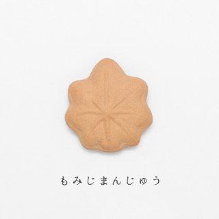 美濃焼陶器箸置き「もみじまんじゅう」和菓子シリーズ
