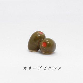 美濃焼陶器箸置き「オリーブ ピクルス」果物シリーズ