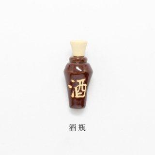 美濃焼陶器 箸置き「酒瓶」道具シリーズ
