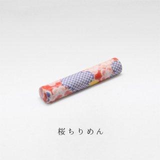 美濃焼陶器 箸置き「桜ちりめん」その他シリーズ