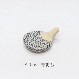 美濃焼陶器 箸置き「うちわ 青海波」道具シリーズ