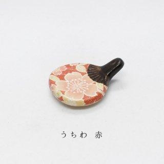 美濃焼陶器 箸置き「うちわ 赤」道具シリーズ