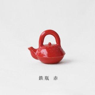 美濃焼陶器 箸置き「鉄瓶 赤」道具シリーズ