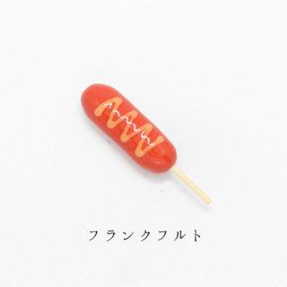 美濃焼陶器 箸置き「フランクフルト」食品・料理シリーズ