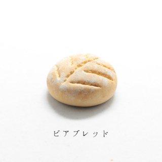 美濃焼陶器 箸置き「ビアブレッド」薪窯パンシリーズ