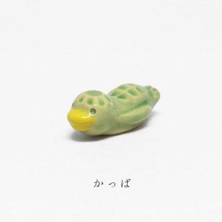 美濃焼陶器 箸置き「かっぱ」動物シリーズ