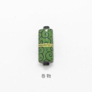 箸置き「巻物」忍者シリーズ