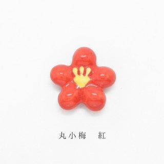 美濃焼陶器 箸置き「丸小梅 紅」植物シリーズ